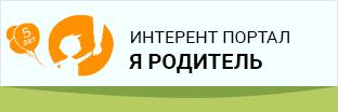 Интернет-портал